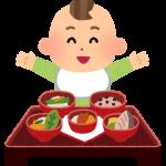 お食い初めの食器は男女で色が違う?100均とレンタルがおススメ?