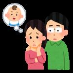 【なぜ?】二人目不妊の主な原因は9つ!不妊理由が不明な場合も?