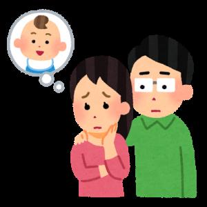 不妊症 悩む夫婦の画像